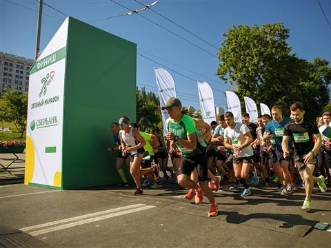 "Более 8000 самарцев приняли участие в ""Зеленом марафоне"""