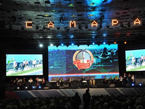 """Торжественный концерт, посвященный присвоению Самаре почетного звания """"Город трудовой и боевой славы"""""""