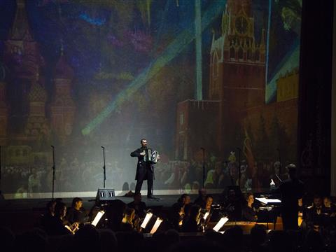 Концертная программа, посвященная открытию 66-го концертного сезона