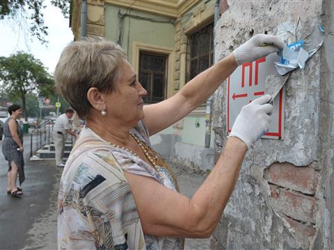 Самарские чиновники занялись борьбой с расклейщиками объявлений