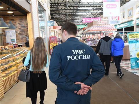 "Сотрудники МЧС и прокуратуры проверили ТЦ ""Амбар"" на пожарную безопасность"