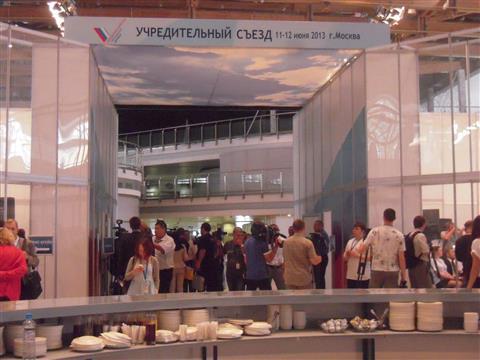 Делегация Самарской области готовится выбрать сопредседателей Общероссийского народного фронта