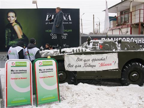Сергей Митрохин в Самаре забрался на броневик