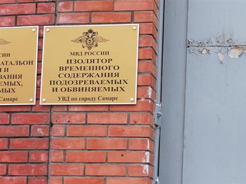 Александр Игнашов, подозревавшийся в убийстве аспирантки, вышел на свободу