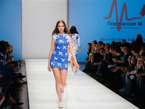 Дизайнер Даша Гаузер представила свою коллекцию в Самаре