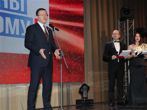 В Самаре состоялась IX церемония награждения победителей областного журналистского конкурса