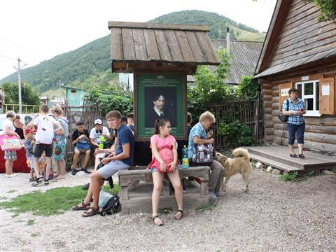 В Ширяево отметили день рождения Ильи Репина