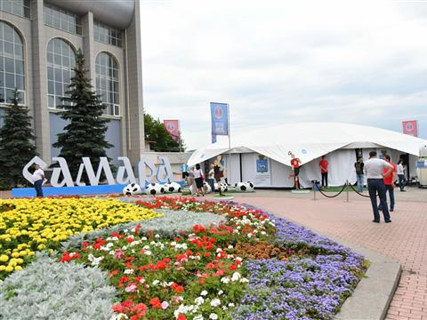 """Выставка """"Самара - 2018"""", посвященная чемпионату мира по футболу"""