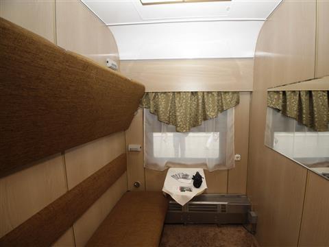 На железнодорожном вокзале Самары презентовали вагон для VIP-пассажиров