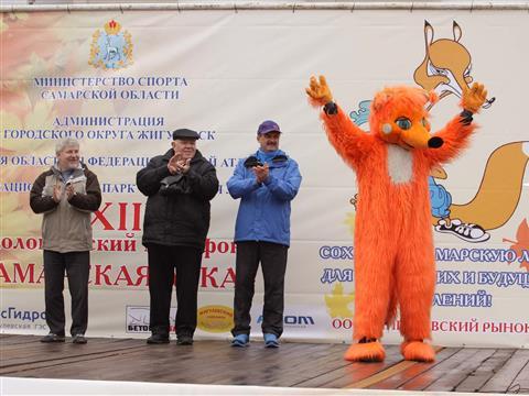 """Жигулевская ГЭС поддержала экологический марафон """"Самарская Лука"""""""