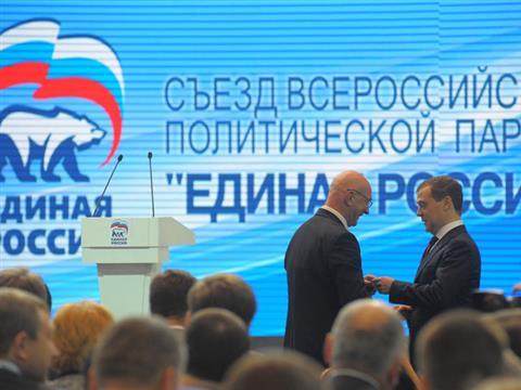 """Николай Меркушкин: """"Решения, принятые на съезде """"Единой России"""", позволят сделать партию более мобильной и авторитетной"""""""
