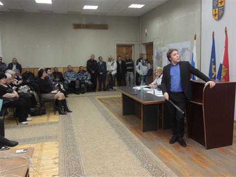 Многочасовое публичное обсуждение проекта изменений в генеральный план города Тольятти