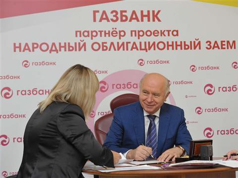 Николай Меркушкин стал первым обладателем ценных бумаг Народного облигационного займа