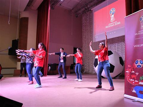 Подготовка кандидатов в волонтеры ЧМ-2018