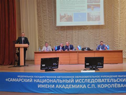 Расширенное заседание ученого совета в Самарском национальном исследовательском университете им. Королева