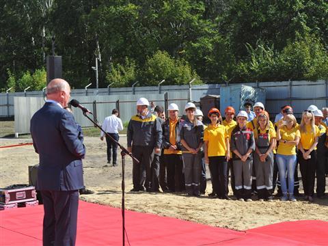 Торжественная церемония начала строительства цеха рафинации, дезодорации, розлива и фасовки растительного масла на площадке Безенчукского маслоэкстракционного завода