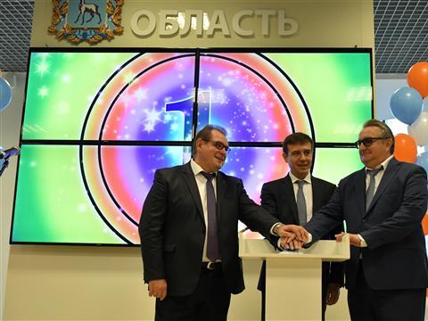 """В Тольятти открылся первый в регионе детский технопарк """"Кванториум — 63 регион"""""""