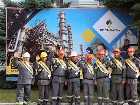 """""""Оренбургнефть"""" отмечает 80-летие добычи оренбургской нефти"""