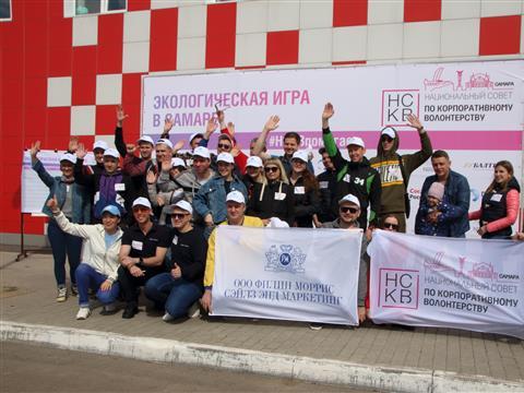"""Корпоративные волонтеры навели чистоту у """"Самара Арены"""""""