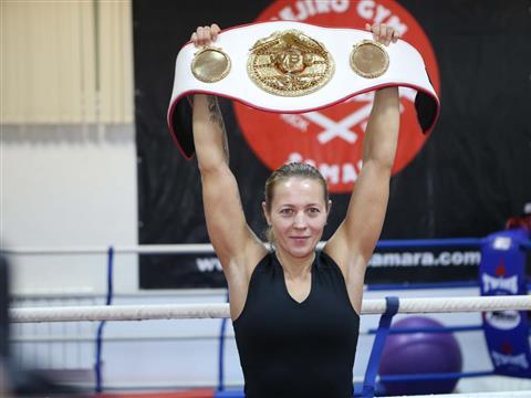 Самарчанка Наталья Смирнова в бою защитила титул чемпионки мира по версии WBU
