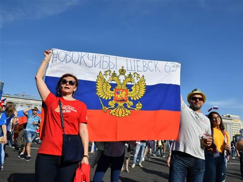 Фан-зона на площади Куйбышева в действии