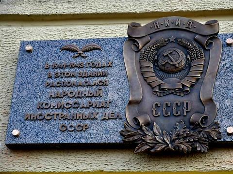 В Самарской области проходят мероприятия в честь парада 7 ноября 1941 г. в Куйбышеве