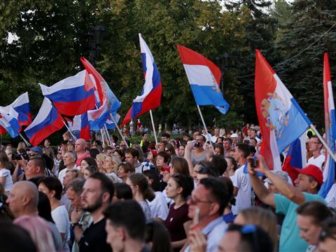 В Самаре отметили День российского флага
