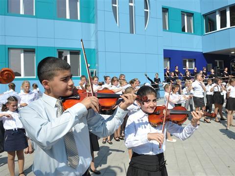"""В Чапаевске состоялось торжественное открытие детской школы искусств №2 """"Гармония"""""""