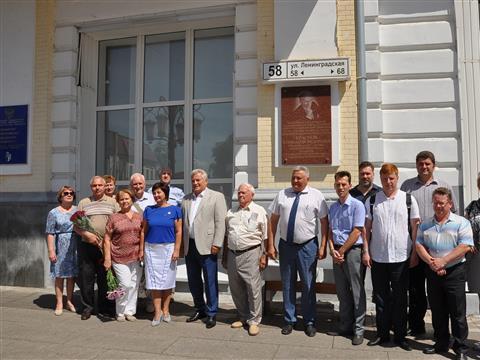 Сотрудники СамГМУ отметили 90-летие со дня рождения академика РАН Александра Краснова