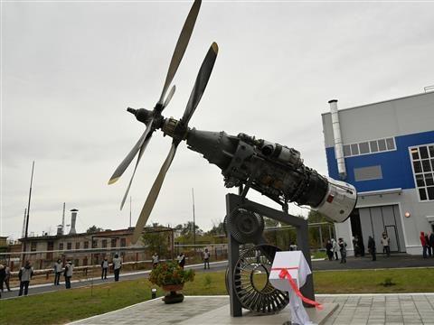 """ПАО """"Кузнецов"""" отмечает 105 лет со дня основания"""