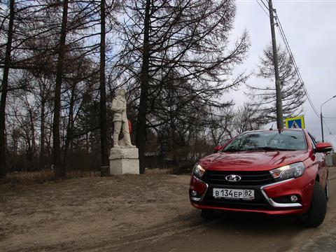 Тольяттинцы на Lada Vesta совершили десятидневный автопробег по российской глубинке
