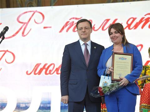 """Глава региона приветствовал  гражданский форум """"Вместе целая страна"""""""