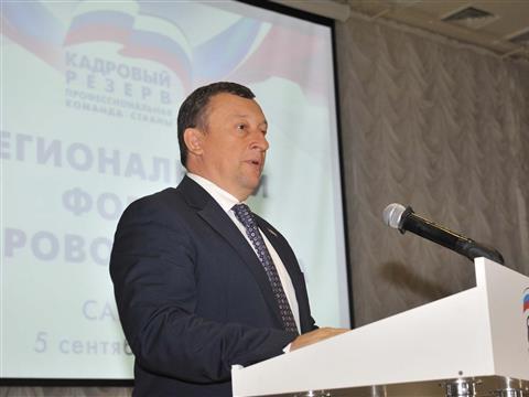 28 человек вошли в резерв управленческих кадров Самарской области и ПФО
