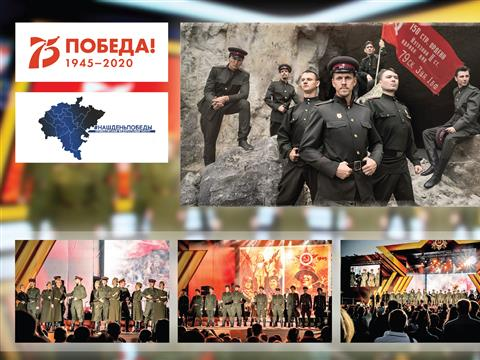 Самарская область стала участником народной песенной акции
