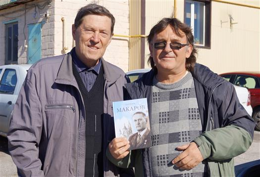 Есть тираж! Автор (справа) с бывшим заместителем председателя колхоза «Правда» Виктором Фоминым