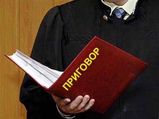 Судья Самарского областного суда огласил приговор трем 17-летним тольяттинцам и их 21-летнему приятелю, жестоко убившим армянина