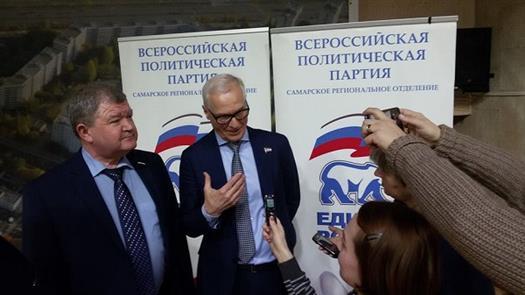 Лидером тольяттинских единороссов избран Владимир Бокк