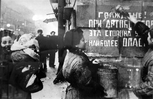 В Тольятти отметят День полного снятия блокады Ленинграда и День воинской славы