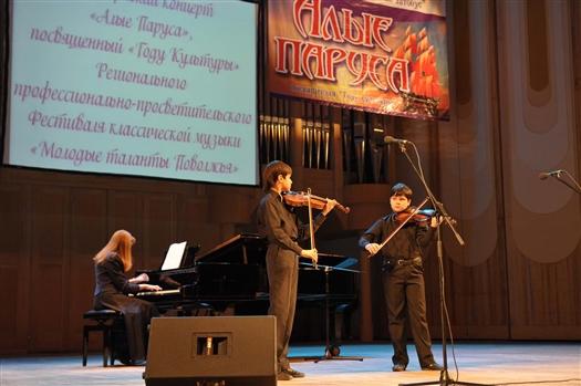 """В Самарской филармонии состоялся заключительный концерт """"Алые паруса-2014"""""""