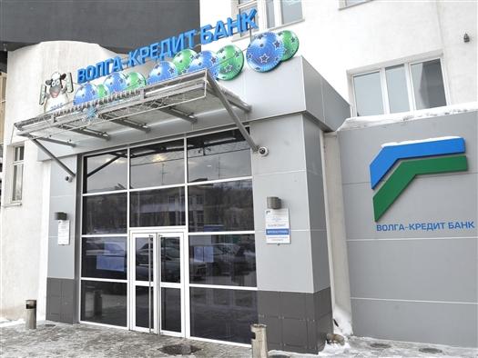 """АСВ признало обманутыми почти 3 тыс. вкладчиков банка """"Волга-Кредит"""""""