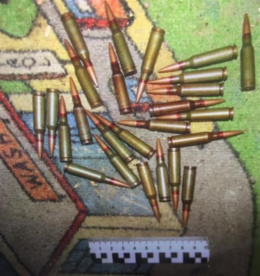 В Самаре нашли тайник с боеприпасами