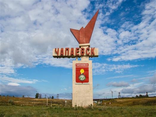 В Чапаевске создается индустриальный парк