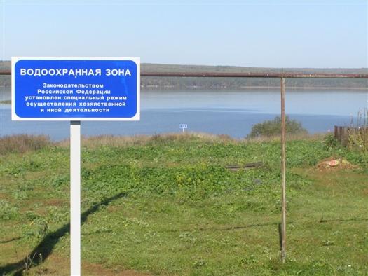 Водоохранные зоны и защитные полосы у рек Самара и Сок появятся в конце 2016 года