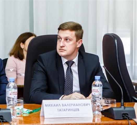 И.о. министра энергетики и ЖКХ назначен Михаил Татаринцев