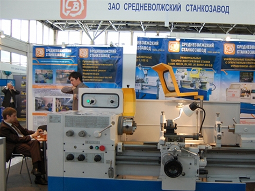 """Средневолжский станкостроительный завод поучаствует в выполнении контракта для """"Росатома"""""""