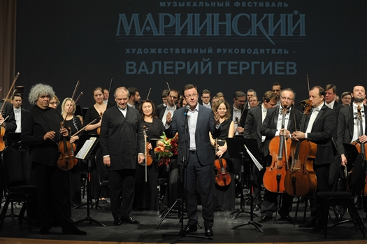 Оркестр Мариинки сыграл в Самаре произведения Равеля и Римского-Корсакова
