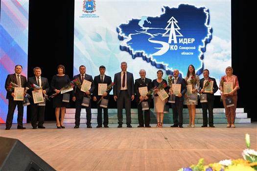 В губернии отметили День эколога