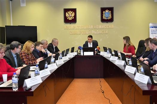 Избирком Самарской области подвел итоги выборов президента РФ в регионе