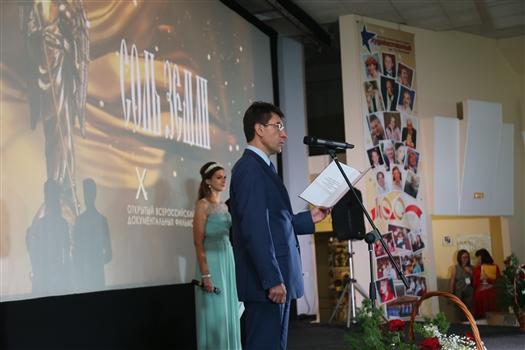 """Фестиваль """"Соль земли"""" начал свою работу в Самаре"""