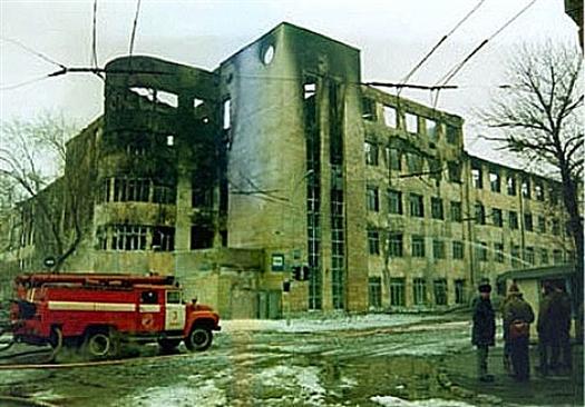 В Самаре почтят память погибших на пожаре в здании ГУВД